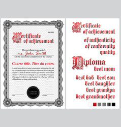 black and white certificate template guilloche vector image