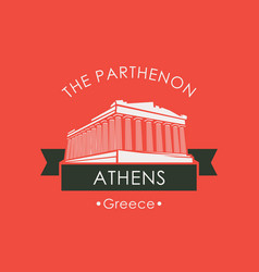 Banner with parthenon from athens greek landmark vector