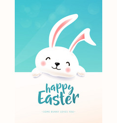 Easter card with white cute funny smiling rabbit vector