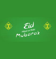 Green happy eid mubarak banner sign vector