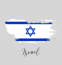 israel watercolor national country flag icon vector image