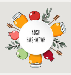 Jewish new year rosh hashana greeting card vector