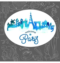 Paris skyline watercolor background vector