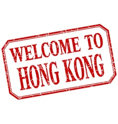 Hong Kong - welcome red vintage isolated label vector