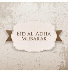 Eid al-adha mubarak festive emblem vector