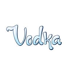 vodka handwritten lettering vector image