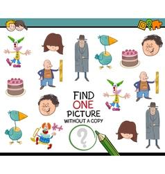Educational task for children vector