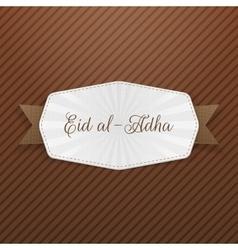 Eid al-Adha Tag with Text vector
