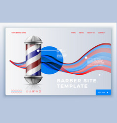 barber site template with striped pole vector image