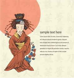Japanese background vector