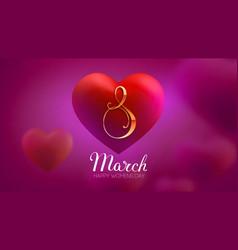 8 march women day heart on purple vector
