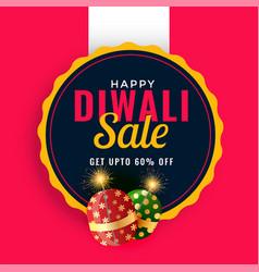 Happy diwali sale promotion banner template vector