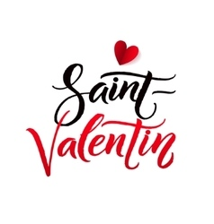 Happy valentines day black and red lettering vector