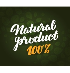 Natural product logo design template with vector image