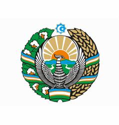 coat arms uzbekistan eps10 vector image