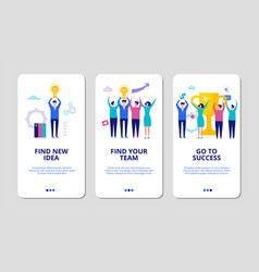 start up concept find your team mobile app pages vector image