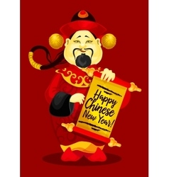 Chinese New Year greeting card with god of wealth vector