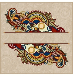 Decorative template for greeting card or wedding vector