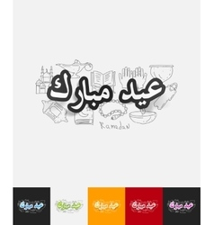 Eid Mubarak paper sticker with hand drawn elements vector