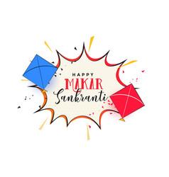 Makar sankrati abstract background with kites vector