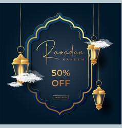 ramadan kareem special sale banner background vector image