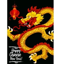 Chinese New Year gold dragon greeting card design vector