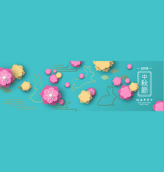 Cute mid autumn banner papercut flowers rabbit vector