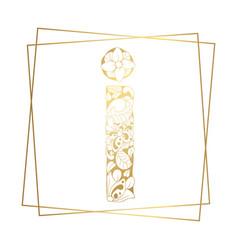 Golden ornamental alphabet letter i font on white vector