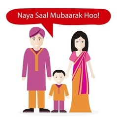 Indians People Congratulations Happy New Year vector image