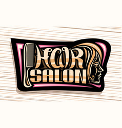logo for hair salon vector image