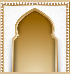 ramadan kareem with arch door background vector image