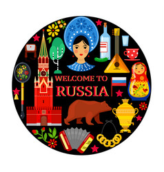 russian attributes on black backgrounds vector image