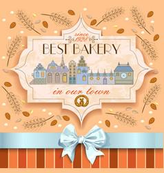 bakery beige vector image