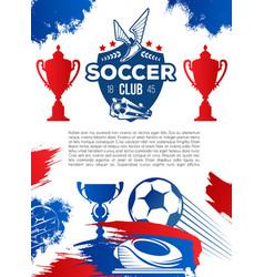football sport game banner for soccer club design vector image