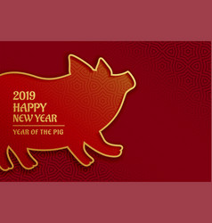 Pig golden silhouette for chinese new year vector
