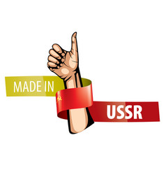 Red flag ussr vector