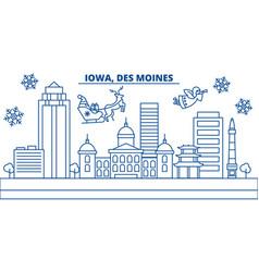 usa iowa des moines winter city skyline merry vector image vector image