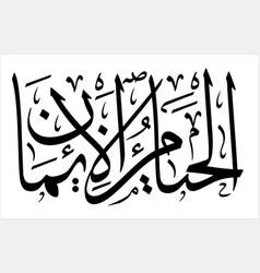Arabic Script Vector Images Over 680