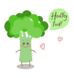 Cute happy smiling broccoli vector