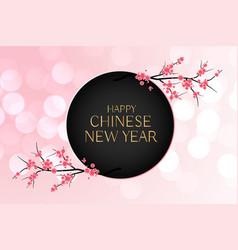 Elegant chinese new year flower background vector