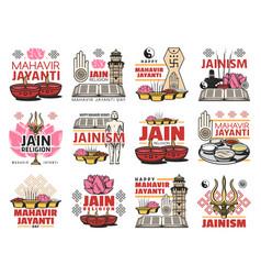 Jaininsm religion jain symbols and festival icons vector