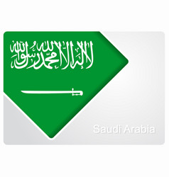 Saudi arabian flag design background vector
