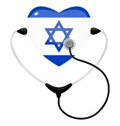 medicine israel vector image vector image