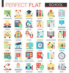 school edication complex flat icon concept vector image vector image
