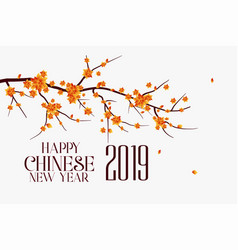 Happy chinese 2019 new year background design vector