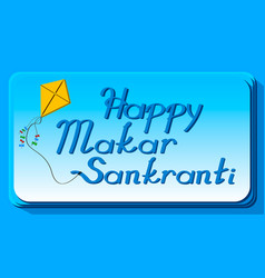 Happy makar sankranti kite blue backgroundbulk vector