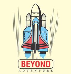 Vintage graphic tshirt vector