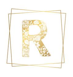 Golden ornamental alphabet letter r font on white vector