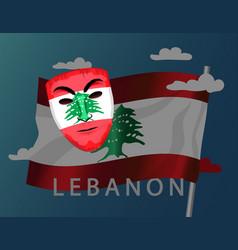 Lebanon anonymous people opinion mask image vector