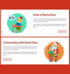 Letter to saint nicholas conversation with santa vector
